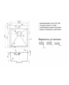 Мойка для кухни Zorg PVD-4551 GRAFIT