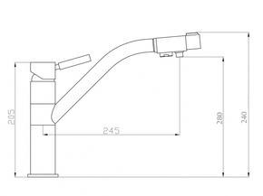 Смеситель для кухни Bennberg однорычажный 20F5055 BRONZE