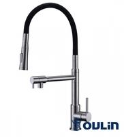 Смеситель для кухни OULIN OL-8023