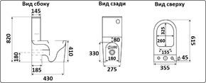 Унитаз Ceramalux 2179MB напольный приставной безободковый RIMLESS