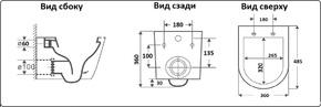 Унитаз безободковый Ceramalux RIMLESS B2330-2MDH, серый