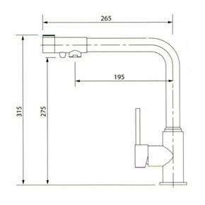 Смеситель для кухни под фильтр KAISER Teka 13044-4 Sand Beige