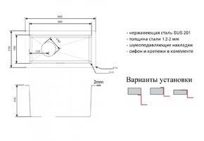 Мойка для кухни Zorg LIGHT GRAFIT ZL R 230440 GRAFIT
