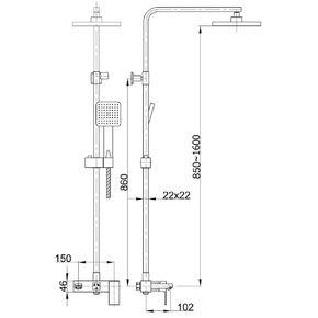Душевая система Bennberg 160111 со стационарной лейкой, хром