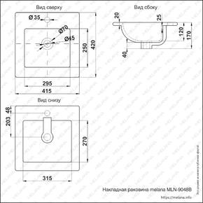 Керамическая раковина Melana MLN-9048B