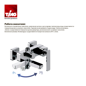 Душевая система Timo Torne SX-4320/02 Антик