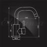 Смеситель Elghansa STAINLESS STEEL 16A4031-Steel для умывальника однорычажный, нержавеющая сталь