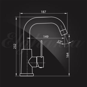 Смеситель Elghansa STAINLESS STEEL 16A4249-Steel для умывальника однорычажный, нержавеющая сталь