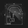 Смеситель Elghansa STAINLESS STEEL 16A4548-Steel для умывальника однорычажный, нержавеющая сталь