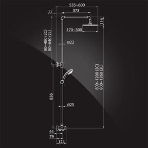 Душевая система Elghansa SHOWER SET 1700172-2C (Set-14), хром