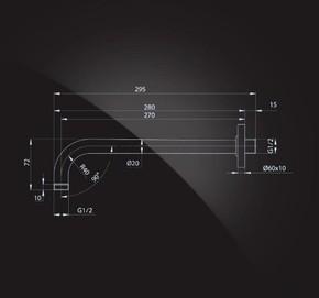 Кронштейн для верхнего душа 270х20 мм Elghansa CR-26 хром