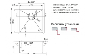Мойка для кухни Zorg LIGHT GRAFIT ZL R 440440 GRAFIT