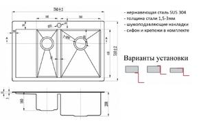 Мойка для кухни Zorg GRAFIT PVD 5178-2-R GRAFIT