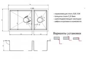 Мойка для кухни Zorg SZR-78-2-44 BRONZE