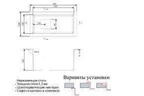Мойка для кухни Zorg SZR-2344 BRONZE