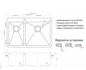 Мойка для кухни Zorg SZR-78-2-51-R BRONZE