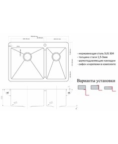 Мойка для кухни Zorg SZR-78-2-51-L BRONZE