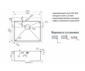 Мойка для кухни Zorg PVD 5951 GRAFIT