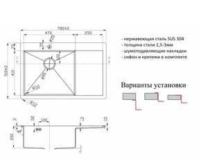 Мойка для кухни Zorg PVD 7851-L GRAFIT