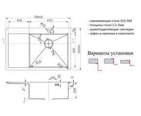 Мойка для кухни Zorg PVD 7851-R GRAFIT