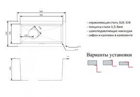 Мойка для кухни Zorg PVD 2344 GRAFIT