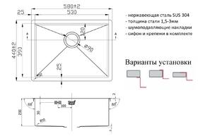 Мойка для кухни Zorg PVD 5844 GRAFIT