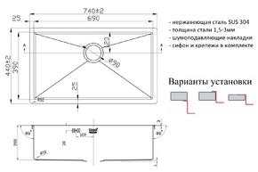Мойка для кухни Zorg PVD 7444 GRAFIT