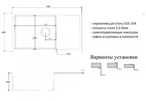 Мойка для кухни Zorg PVD 7844 GRAFIT