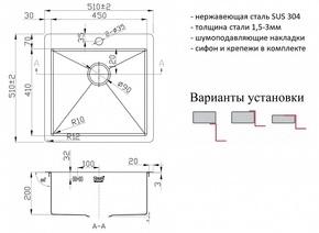 Мойка для кухни Zorg R 5151
