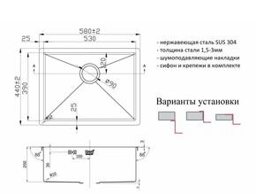 Мойка для кухни Zorg R 5844
