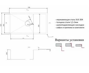 Мойка для кухни Zorg X-7844