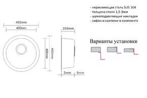 Кухонная мойка Zorg SZR-500-BRONZE
