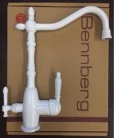 Смеситель для кухни Bennberg 20F5054-02 с подключением под фильтр,белый