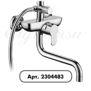 Душевая система Elghansa SHOWER SET 2304483-2L (Set-24), хром