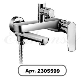 Душевая система Elghansa SHOWER SET 2305599-2C (Set-24),хром