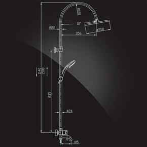 Душевая система Elghansa MONDSCHEIN 2330235-2D White со стационарной лейкой 250 мм