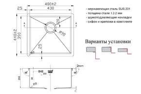 Мойка для кухни Zorg LIGHT ZL R 480440
