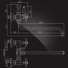 Смеситель Elghansa KIMBERLI 2730063 двухвентильный для ванны, хром