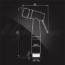 Гигиенический душ Elghansa SHOWER SPRAY BM-07-Steel для биде с держателем, хром