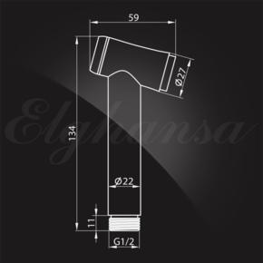 Гигиенический душ Elghansa SHOWER SPRAY BM-04-Black для биде с держателем, чёрный