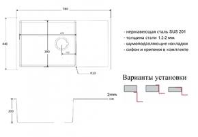 Мойка для кухни Zorg LIGHT ZL R 780440