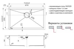 Мойка для кухни Zorg LIGHT GRAFIT ZL R 740440 GRAFIT