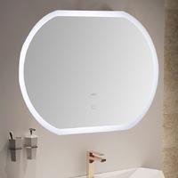 Зеркало с LED-подсветкой Melana MLN-LED049