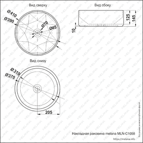 Керамическая раковина Melana MLN-C1058 (серебро)