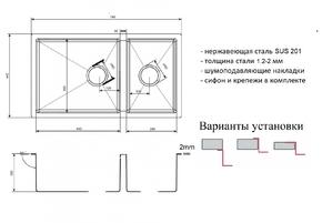 Мойка для кухни Zorg LIGHT GRAFIT ZL R 780-2-440 GRAFIT