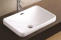 Керамическая раковина для ванной Ceramalux 78441 белый