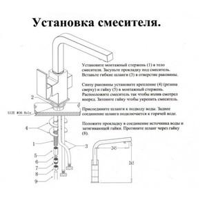 Смеситель для кухни под фильтр KAISER Sonat 34044-3 Bronze
