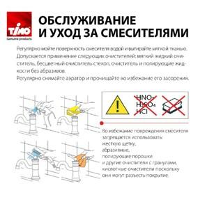 Смеситель для раковины Timo Selene 3011/17F Золото матовое