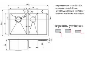 Мойка для кухни Zorg GRAFIT PVD 5178-2-L GRAFIT
