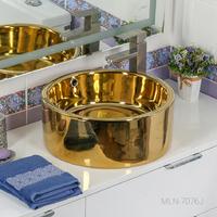 Керамическая раковина Melana MLN-7076j (золото)